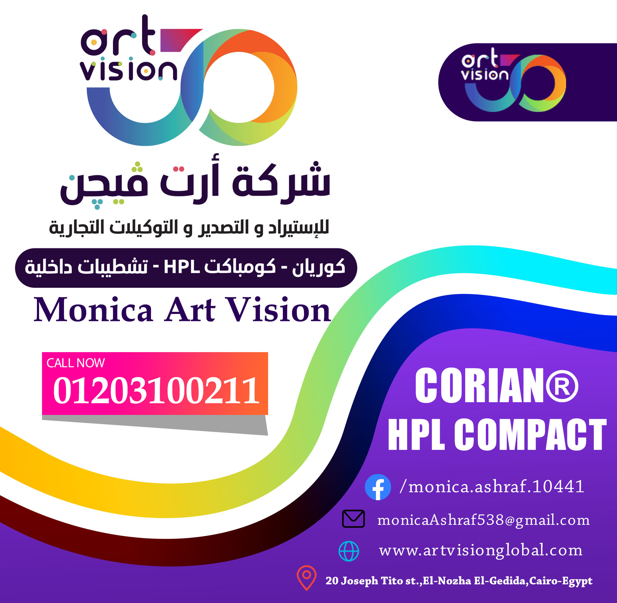 Monica art vision